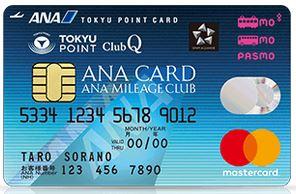 【クレジットカード】東急線で通勤しているなら東急カードは必携!⇒当方は『ANA TOKYU POINT ClubQ PASMO マスターカード』を活用中!