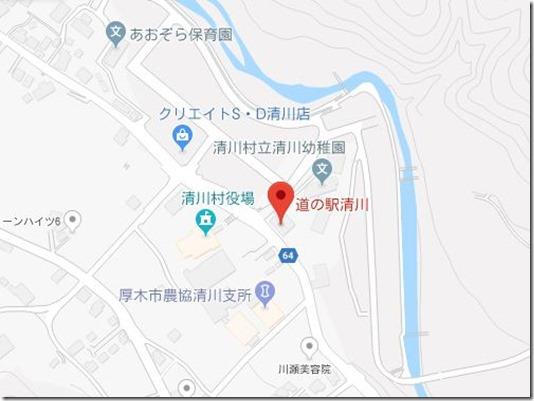 道の駅清川 Googleマップ