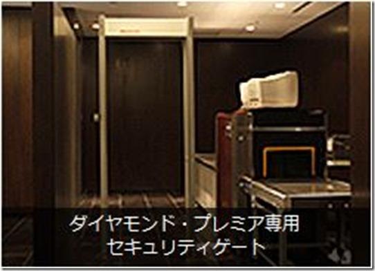 JAL 国内線ファーストクラス 専用チェックイン