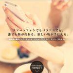 【ヤフオク!】出品していた『丸井株主優待券』が落札されました!