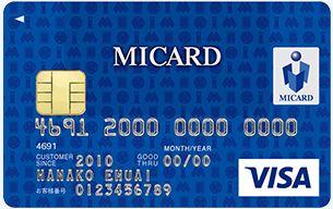 【クレジットカード整理】『エムアイカード(MI CARD) プラス』を解約しました!