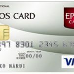 【クレジットカード】EPOSカードを申し込むなら今!『すぐたま』で6,000円相当のポイント付与!
