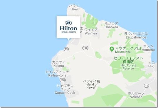 Hilton ワイコロアビレッジ 地図