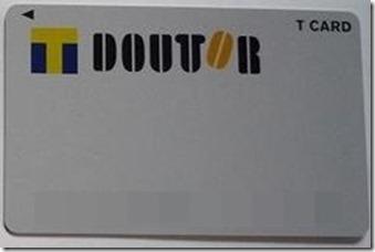 ドトール Tカード