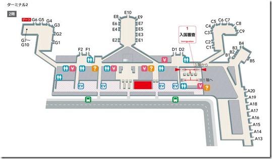 ホノルル国際空港 フロア図1