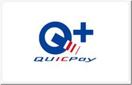 Quick Pay支払