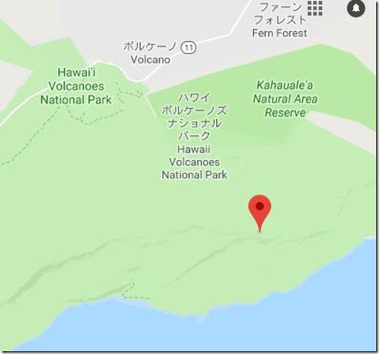 チェーンオブザクレーターズロード 溶岩台地
