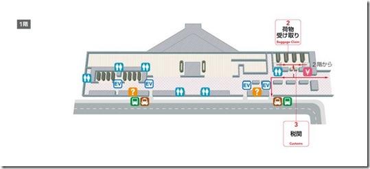 ホノルル国際空港 フロア図2
