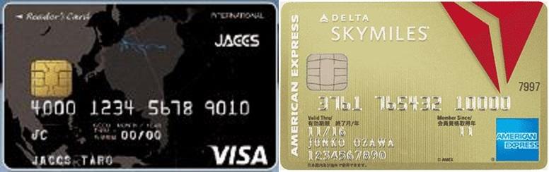【クレジットカード】『Reader's Card』『Delta AMEX Gold』を解約!