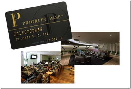 EPOSプラチナ PriorityPass