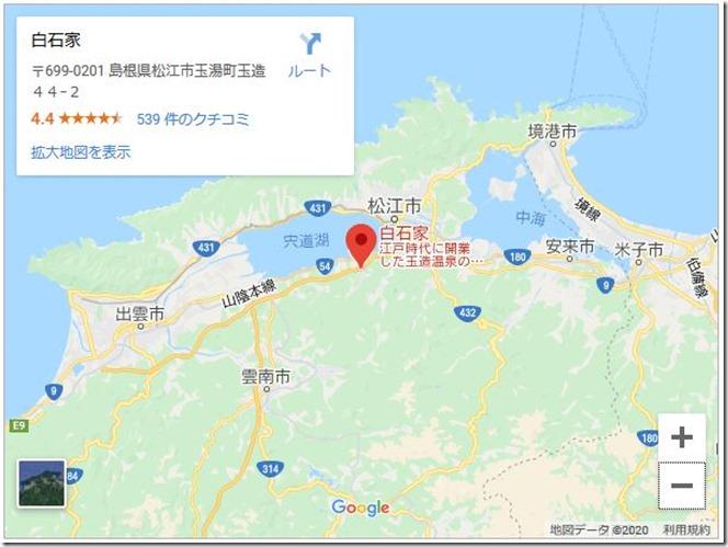 玉造温泉地図