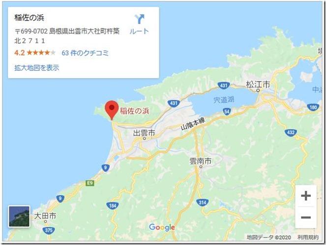 稲佐の浜地図