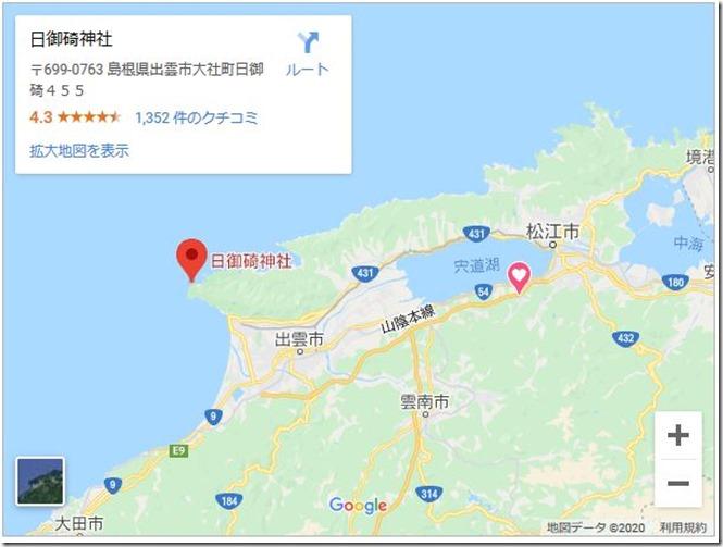 日御碕神社地図